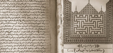 Tahtawi page cropped 2